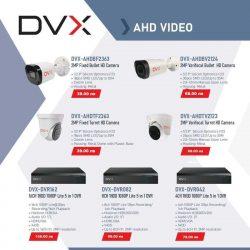Видеорекордери DVX